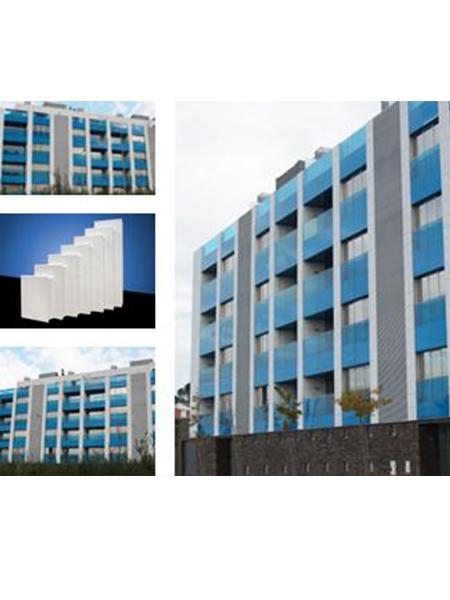 Edifício Belo Horizonte